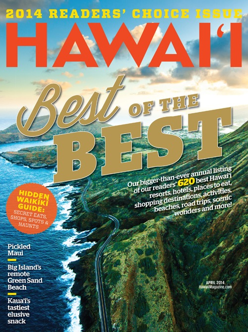 HAWAII Magazine: Readers Choice Issue